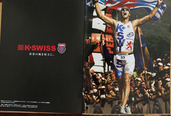 Dirk Bockel K-Swiss advertisment