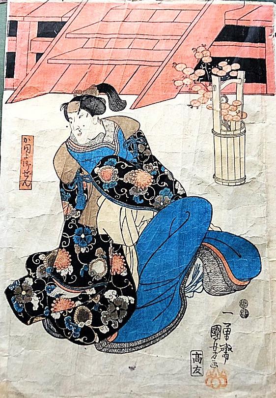 Kuniyoshi 1_