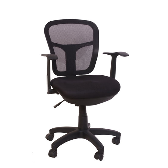 Ayala Desk Chair