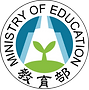 ROC_Ministry_of_Education_Seal.svg.png
