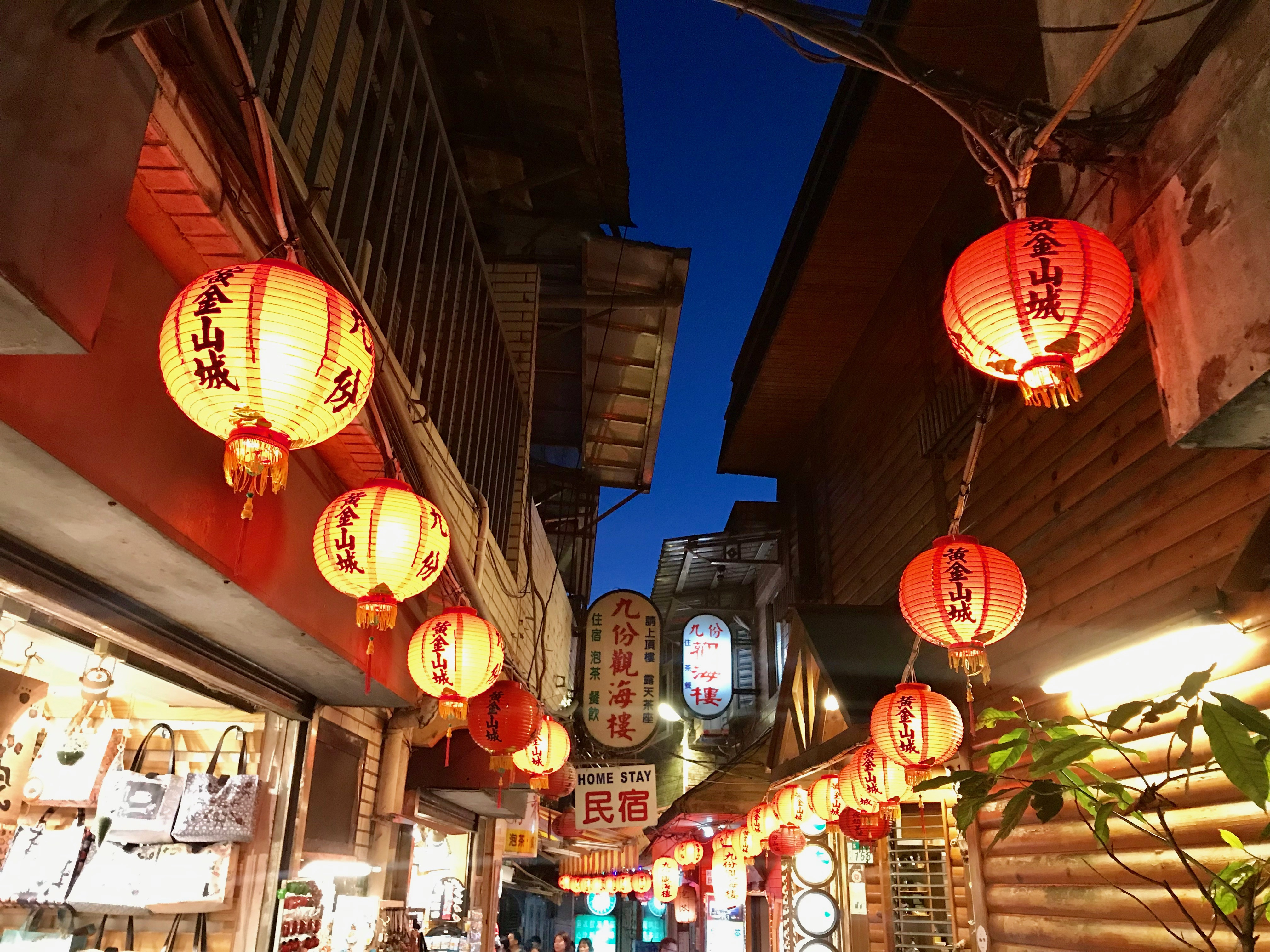 Juifen, Taiwan