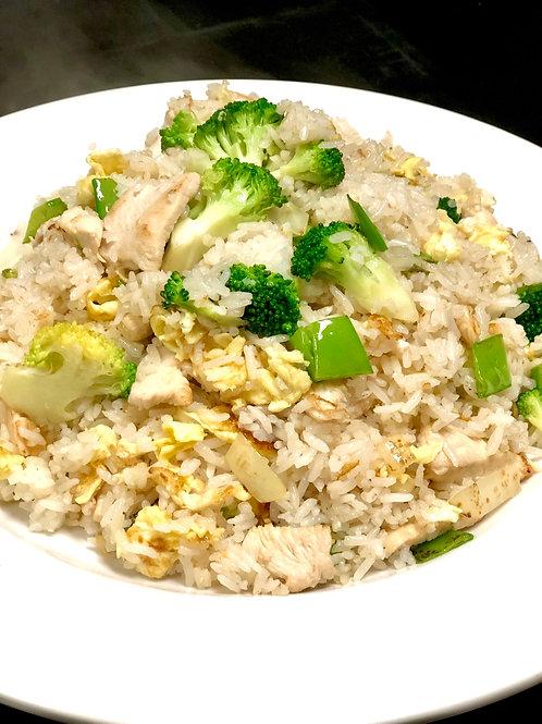 Chicken Jade Fried Rice