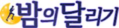인천오피.png