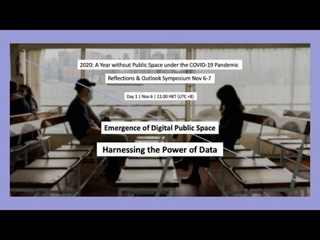 Emergence of Digital Public Space
