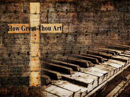 Sunday Song: How Great Thou Art