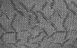 Авт. ткань - Индустрия (серый)
