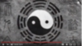 I ching yin yang.jpg