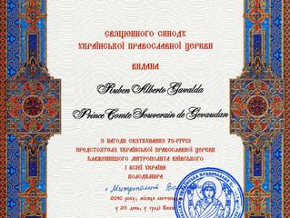 Bénédiction Apostolique de Sa Béatitude le Métropolite de Kiev et de toute l'Ukraine