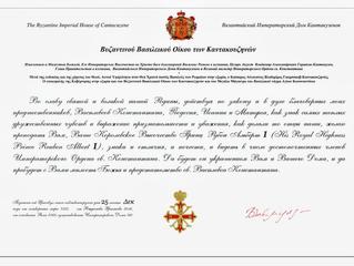 Accord diplomatique et désignation à la Maison Impériale Byzantine de Cantacuzène
