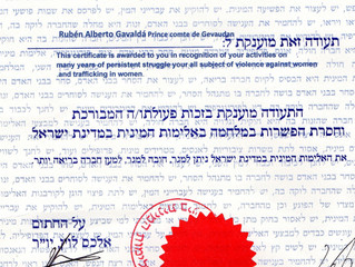 Israël distingue le prince de la Maison de David