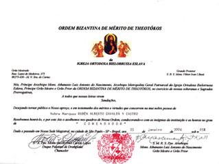 Ordre Byzantin du Mérite de Theotokos