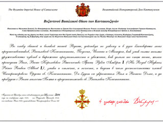 Knight Companions of the Imperial Order of St. Constantine