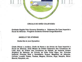 Cercle du Grand Collier Égéen