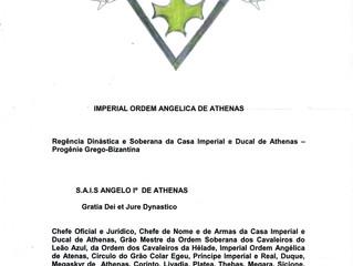 Ordre Angélique Impérial d'Athènes