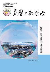 ayumi_pict163.jpg