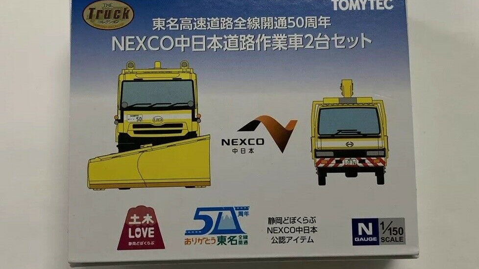 TOMYTEC N Scale Limited Edition Nexco Snowplow & Support Vehicle Set