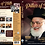 "Thumbnail: Watch Online - Pillar of Truth - Inspiring Film on Rav Yaakov Weinberg zt""l"