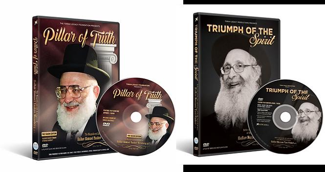 dvd bundle pic jpg.png