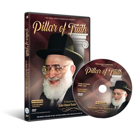 3D_DVD_Case_disc.jpg
