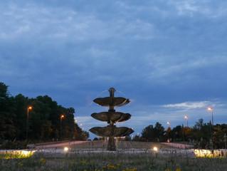 Shoal Creek Parkway Garden Fountain