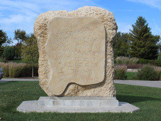 Harvest Tablet