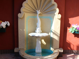 Aleman Court Fountain