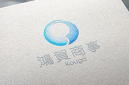 会社情報 / 鴻賀商事