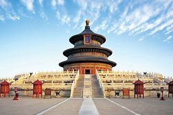 Travel-Guide-–-Beijing-China.jpg