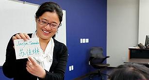 New-Chinese-Teacher-Shares.jpg
