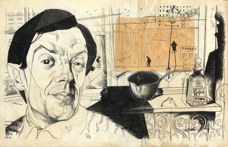 """The portrait of Alexander Bozheryanov, created by the artist's friend and colleague, Yuri Annenkov, is part of the famous series """"Portraits"""" — the most famous cycle of Annenkov's works on paper."""