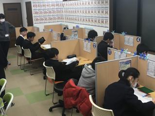 3学期 学年末テスト朝学習会