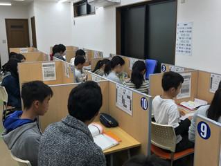 1学期 中間テスト前学習会