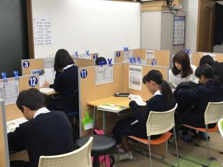 2学期 期末テスト朝学習会