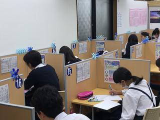 1学期 浜脇中学中間テスト朝学習会