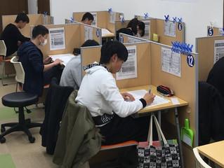 小学生・中学生の築塾模試