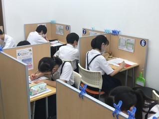 1学期 期末テスト朝学習会