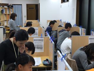 2学期 期末テスト前学習会