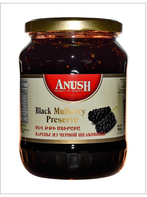 Black Mulberry Preserve 900g