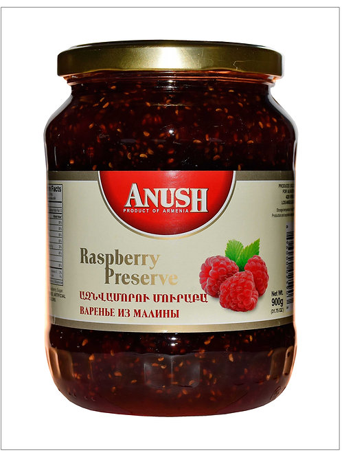 Raspberry Preserve 900g