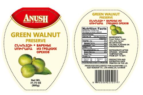 Green Walnut Preserve 900g - CASE