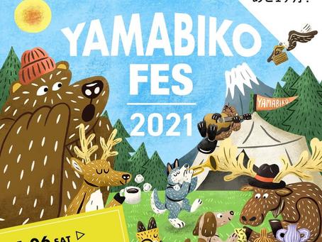 Creema YAMABIKO FES 2021 出展のお知らせ