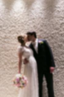 Emily & John Wedding Photo