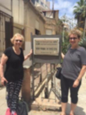 NCJWC-Projects-Aluma-Sharon-Allentuck-President-Debbie-Wasserman-Vice-President-May-17-2017.jpg