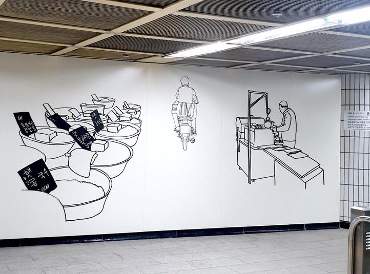 영등포 시장역 계단 미술관 2020