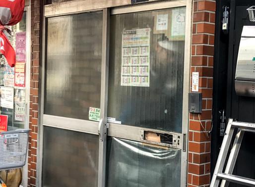 ビルの出入り口をオートロック式ドアに!