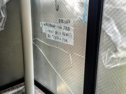 ベランダガラス修理