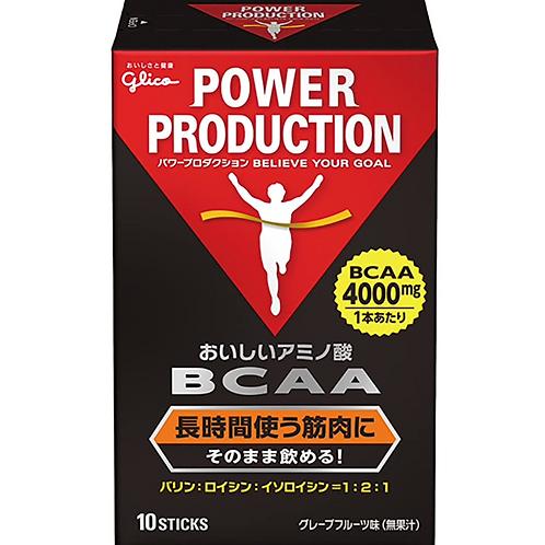 グリコ パワープロダクション おいしいアミノ酸 BCAAスティックパウダー アミノ酸 グレープフルーツ風味 1本(4.4g) 10本入り BCAA4000mg