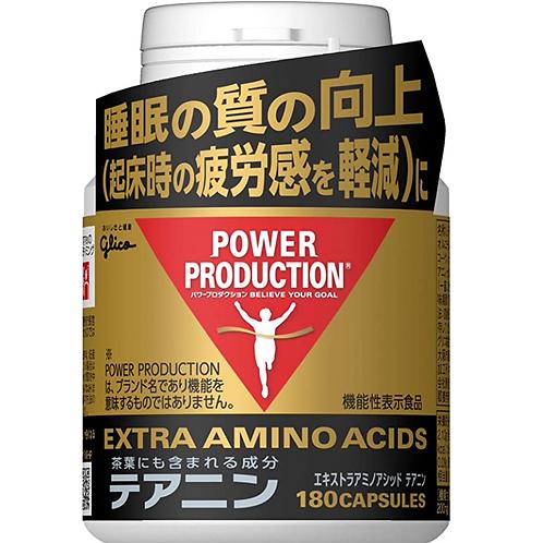 グリコ パワープロダクション エキストラアミノアシッド テアニン ボトル 180粒 【使用目安 約30日分】 亜鉛 サプリメント