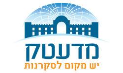 לוגו מדעטק - המוזיאון הלאומי למדע, טכנולוגיה וחללה