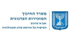 לוגו משרד החינוך - המזכירות הפדגוגית